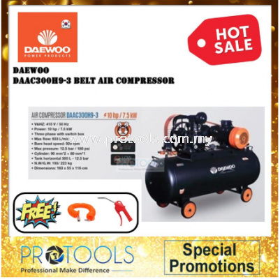 DAEWOO DAAC300H9-3 10HP 300L BELT AIR COMPRESSOR