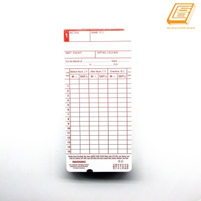 CBE - Punch Card - (B1028)