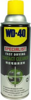 WD-40 Specialist Fast Drying Contact Cleaner 360ML PAINT / LUBRICANT OIL /CHEMICAL