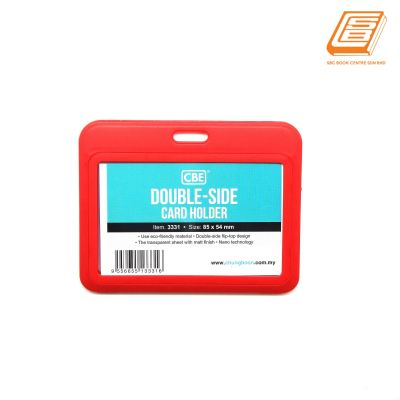CBE - Red Double Side Card Holder 3331