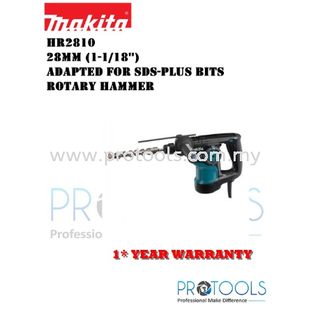 MAKITA HR2810 28mm (1-1/18″) SDS PLUS ROTARY HAMMER - 1 YEAR WARRANTY