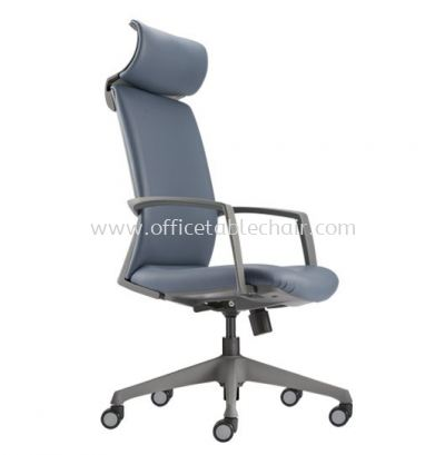 FITS EXECUTIVE HIGH BACK LEATHER CHAIR WITH ROCKET NYLON GREY BASE AFT 5710L