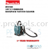 MAKITA DVC260Z CORDLESS TWIN 18V BACKPACK VACUUM CLEANER (SOLO ) BRUSHLESS MOTOR Makita Vacuum Cleaners