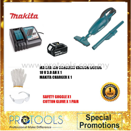 MAKITA DCL180FRFW CORDLESS CLEANER WITHOUT BATTERY & CHARGER SET