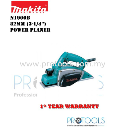 "MAKITA N1900B 82MM (3-1/4"") 580W POWER PLANER + 2pcs blade - 1 YEAR WARRANTY"