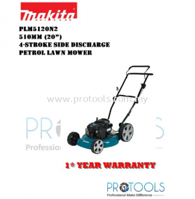MAKITA PLM5120N2 510mm (20��) 4-Stroke Side Discharge �C Petrol Lawn Mower
