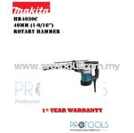 HR4030C 40mm (1-9/16″) �C Rotary Hammer - 1 YEAR WARRANTY