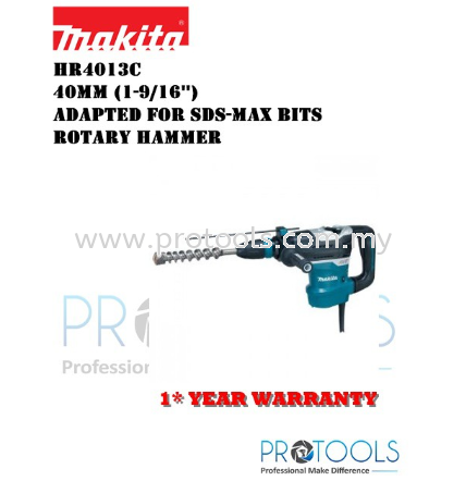 HR4013C 40mm (1-9/16″) Adapted for SDS-MAX bits Rotary Hammer- 1 YEAR WARRANTY