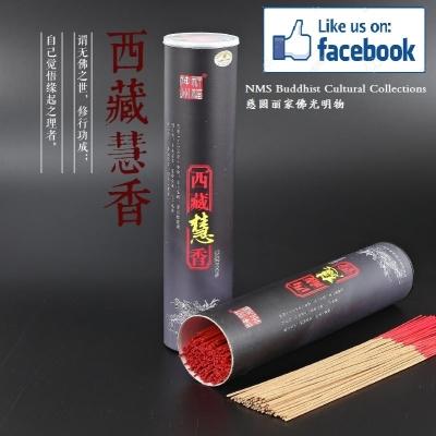 祈福神州天然香西藏慧香32cm立香