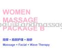 Women Massage Package B Women Massage Package