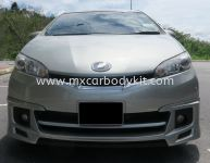 TOYOTA WISH 2009 - 2011 S ADMIRATION BODYKIT