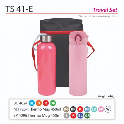 Travel Set (TS 41-E)