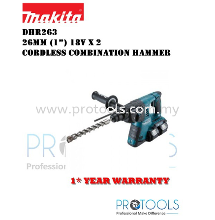 "MAKITA DHR263RF4 26MM (1"") CORDLESS COMBINATION HAMMER (LXT SERIES)"