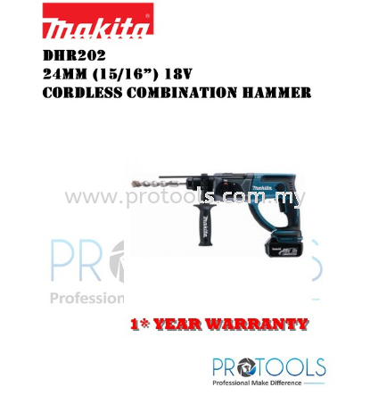 "MAKITA DHR202Z 20MM (13/16"") CORDLESS COMBINATION HAMMER (LXT SERIES)"