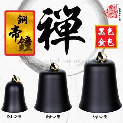 中國產 . 5寸鍍金色帝鐘(I1147)