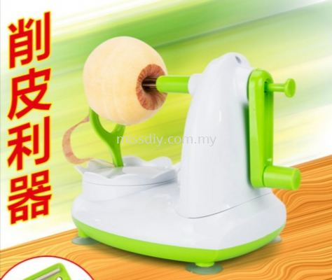 01842, apple peeler