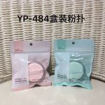 YP-484 UUYP Makeup Sponge With Box