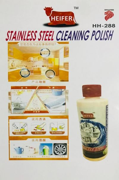 HEIFER STAINLESS STEEL CLEANING POLISH