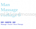 Man Massage Package B Man Massage Package