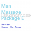 Man Massage Package E Man Massage Package