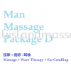 Man Massage Package D Man Massage Package