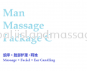 Man Massage Package C Man Massage Package