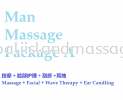 Man Massage Package A Man Massage Package