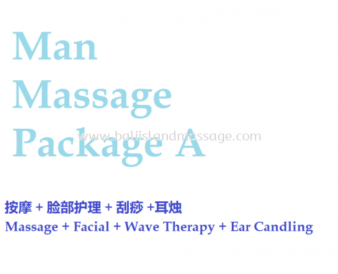 Man Massage Package A