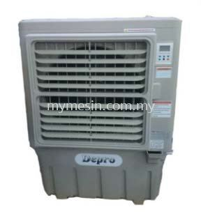 Depro VDT Air Cooler