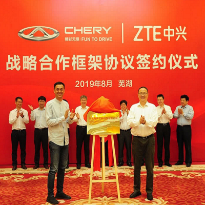 ZTE and Chery ink deal to eye 5G application