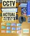 cctv actual color