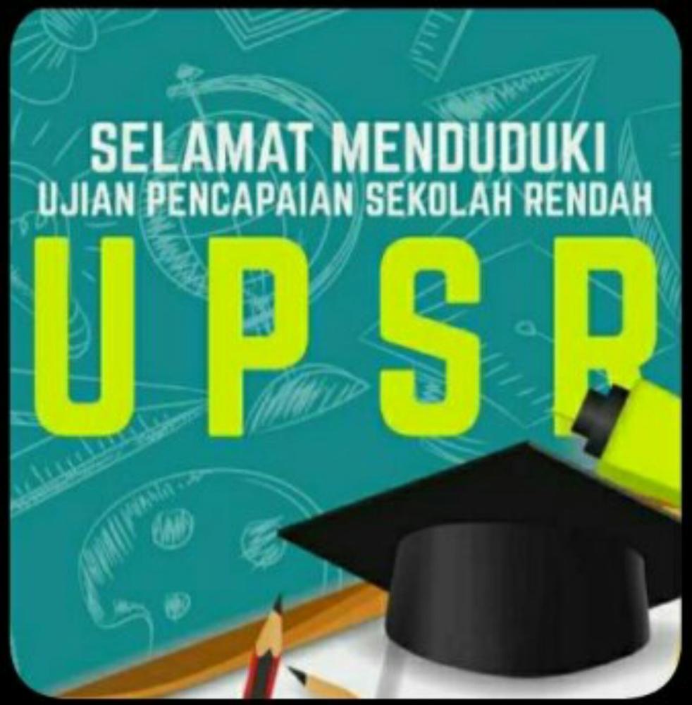 UPSR 2019