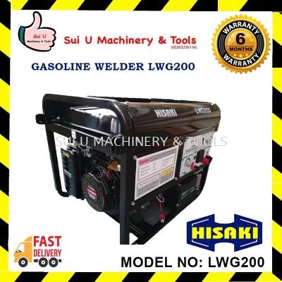 HISAKI LWG200 Gasoline Welder