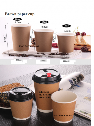 16oz (500ml) Brown paper cup
