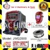 Jetmac JWG2000 MIG Inverter Welder with JWM4333 Welding Helmet and Gasless Welding Wire Jetmac Machine Welding Machine/Equiment