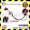 U-Power BG-GCX35 Knapsack Brush Cutter 4-Stroke Engine Brush Cutter Agriculture & Gardening