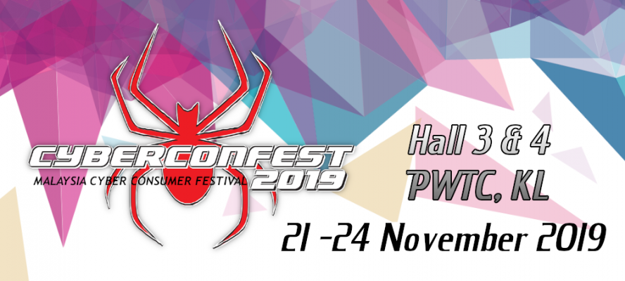 Cyber Consumer Festival (CyberConfest 2019)