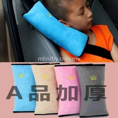 0499, seat belt pillow