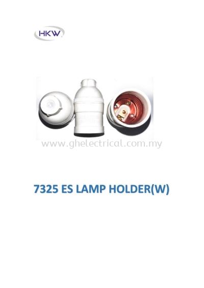 SFH 7325 E27 Lamp Holder