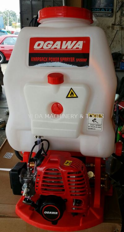 Ogawa 20L Knapsack Gasoline Power Sprayer