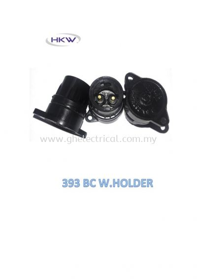 SFH 393 B22 Wedge Holder