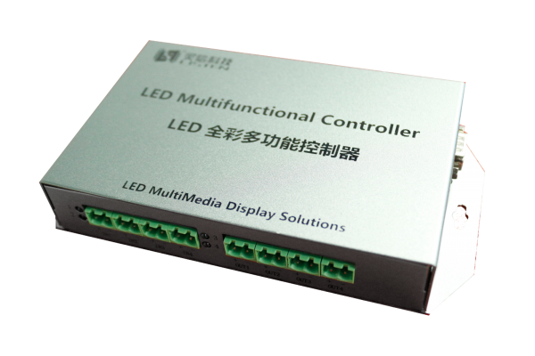 LED Multifunctional Controller