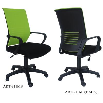 ART-911MB