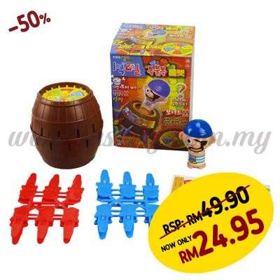 Pirate Barrel Game (T499-6644)
