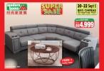 Modern Home Fair (45th Edition) Sofa