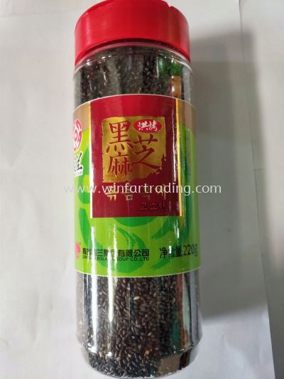ROASTED BLACK SESEME 220G HALAL