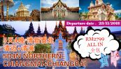 5Days4Night NORTHERN THAI Chiangmai/Chianglai 23/11/2019 Outbound Tour Package 国外旅游配套