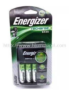 Energizer Base Charger 1300mAh CHVC4