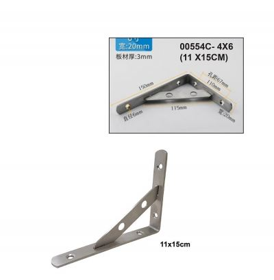 4X6   (11 X15CM) 0.3MM  S/STEEL BRACKET-00554C