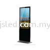 LCD Standing Display LCD Display Solution